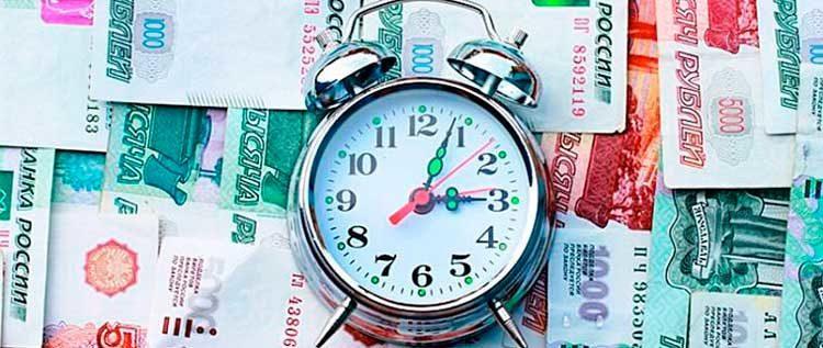 Возврат страховки по кредиту Сбербанка при досрочном погашении