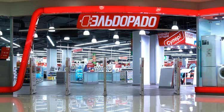 Эльдорадо: возврат товара и обмен