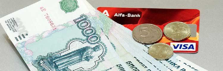 Законно ли требование продавцом при возрате предьявлять туже банковскую карту