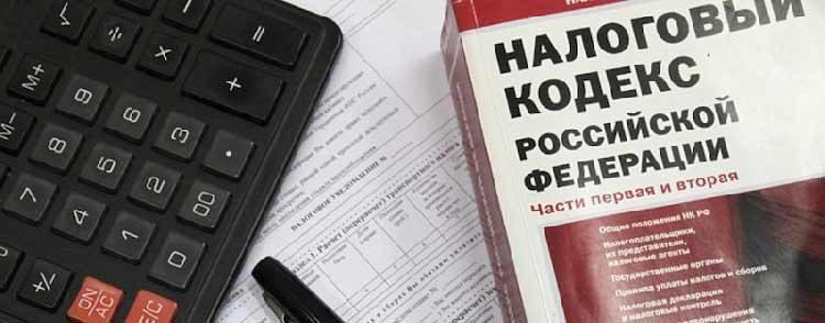 Куда и как жаловаться на налоговую инспекцию